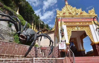 Pindaya - Spider of Shwe Umin - Pindaya - Sampan Travel