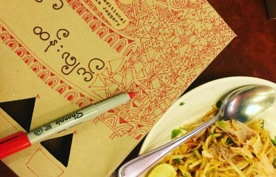 Tree Food, Best Food - noodles - Myanmar - Sampan Travel