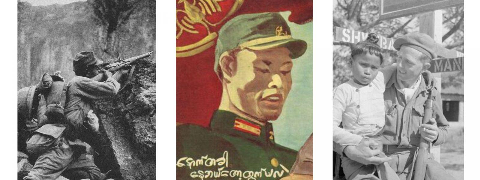 History - collage of WW2 Burm Campaign - Sampan Travel