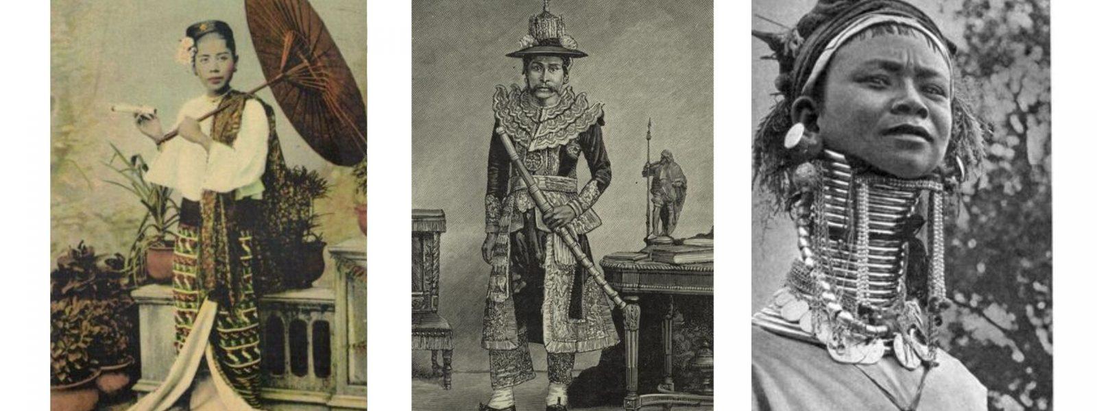 History - old pictures of Myanmar people - Sampan Travel